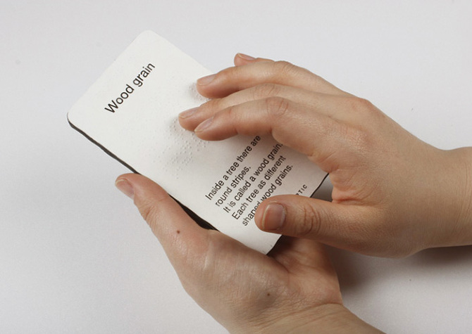 Hello Haptic Braille text